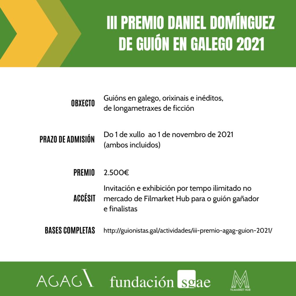 """Bases do III PREMIO DANIEL DOMÍNGUEZ DE GUIÓN EN GALEGO PARA LONGAMETRAXE"""""""
